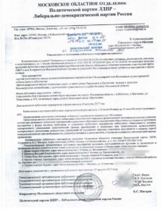 DocFile (3)