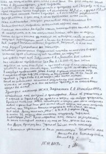 Page1